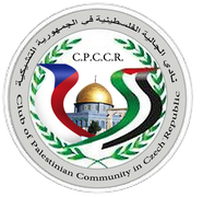 Club of Palestinian Community in the Czech Republic